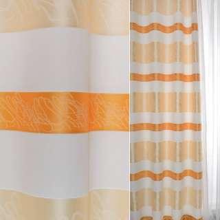 Жаккард атласный в молочные, персиковые, оранжевые полосы и розчерки ш.140 оптом
