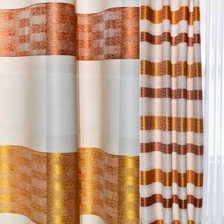 Жаккард атласный в белые и коричнево-золотистые полосы с шахматкой ш.140 оптом