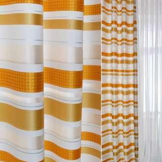 Жаккард белый в оранжевые, серые, золотые полосы ш.145 оптом