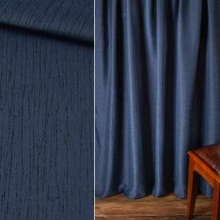 Жаккард для штор синій з чорними штрихами ш.150 оптом