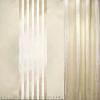 Тафта для штор смуги атласні бежеві на бежевому тлі, ш.147 оптом