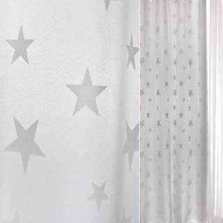 Жаккард серебристый в серые звезды Германия ш.145 оптом