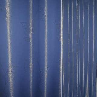 Жаккард голубой с золотой метанитью растительный узор ш.145 оптом