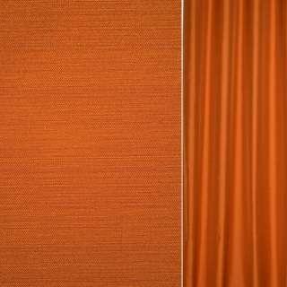 Жаккард оранжево-золотистый ш.140 оптом
