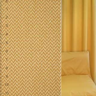 Жаккард золотисто-желтый зигзаг ш.142 оптом