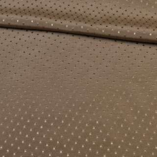 Жаккард портьерный коричневый в мелкие квадраты, ш.140 оптом