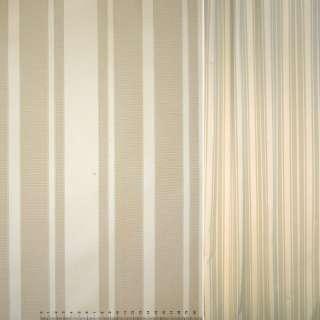 Жаккард в песочно-бежевые полоски ш.140 оптом