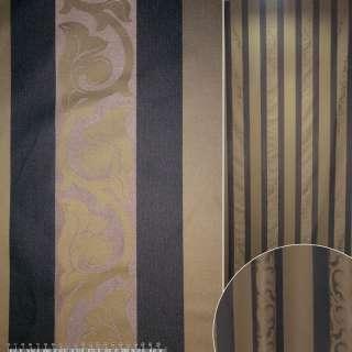 Жаккард в черные и светло бежевые полосы с растительным узором ш.140 оптом