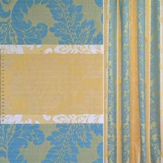 Жаккард желтые,белые,голубые полосы с растительным узором ш.140 оптом