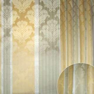 Жаккард в желтые,белые,оливковые полосы с вензелями ш.140 оптом