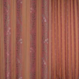 Жаккард в терракотовые,красные полосы с цветами ш.138 оптом