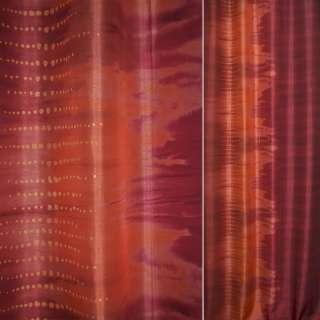 Органза портьерная оранжево-бордовая с кружочками, ш.140 оптом