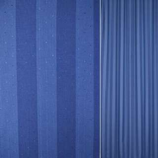 Коттон в синие и голубые полоски с мелкими точками ш.140 оптом