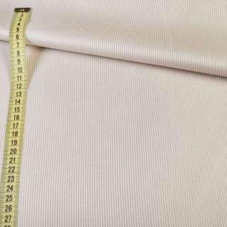 Ткань портьерная бежевая светлая в жаккардовые полоски, ш.150 оптом