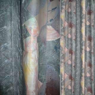 Сатин портьєрний сірий з коричнево - рожевою абстракцією ш.140 оптом