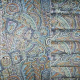 Сатин портьєрний в бірюзово-синьо-гірчичний мальований візерунок ш.140 оптом