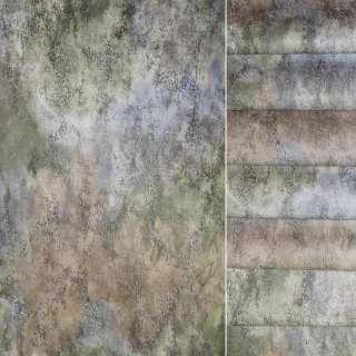 Сатин серый с розовой и серой абстракцией, ш.140 оптом