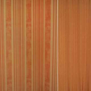 Сатин портьерный оранжевые,терракотовые в полосы ш.150 оптом