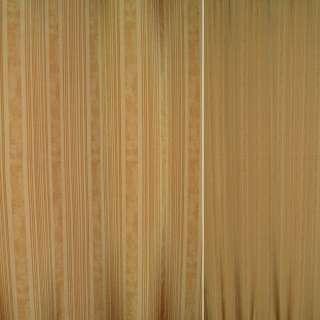 Сатин портьерный в бежевые и коричневые полосы ш.144 оптом