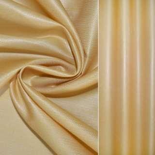 Тафта портьерная золотисто-желтая ш.136 оптом