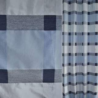 Тафта сине-серо-голубая в квадраты ш.140 оптом
