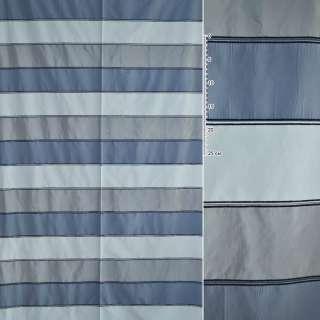 Тафта голубая,серая и синяя полоска ш.140 оптом