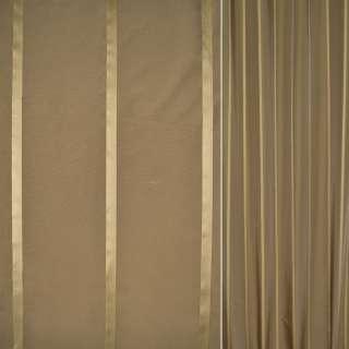Тафта песочно коричневая в бежевые полоски ш.145 оптом