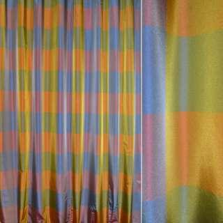 Тафта в малиновые,синие,оранжевые квадраты ш.295 оптом