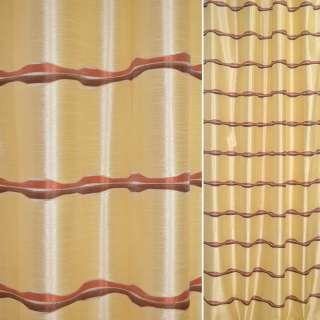 Шовк жакард для штор хвилі коричневі, теракотові на золотистому тлі, ш.150 оптом