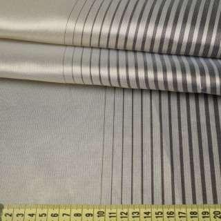 Шелк портьерный серебристо-бежевый в серые узкие полоски, ш.300 оптом