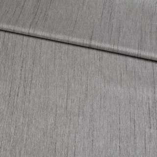 Шелк портьерный искусственный серый меланж, с утяжелителем, ш.300 оптом