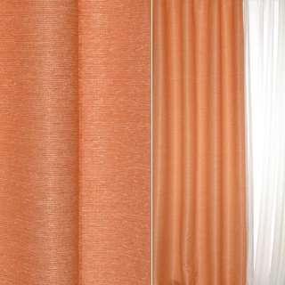 Шенилл оранжево-бежевый ш.150 оптом
