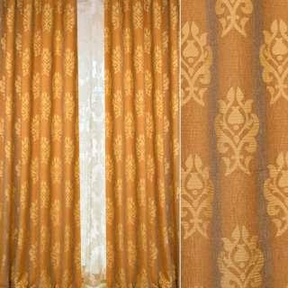 Шенилл жаккардовый FUGGERHAUS желто-коричн полоска+орнамент, с утяжелителем, ш.300 оптом