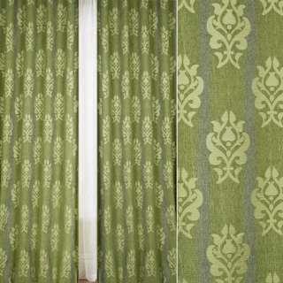 Шенилл жаккардовый FUGGERHAUS серо-зеленая полоска+орнамент, с утяжелителем, ш.300 оптом