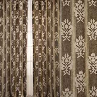 Шенилл жаккардовый FUGGERHAUS бежево-серая полоска+орнамент, с утяжелителем, ш.300 оптом