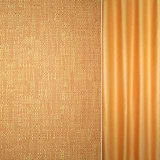 Рогожка золотисто-оранжевая ш.140 оптом