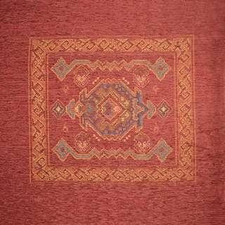 гобелен подушеч. красный с орнаментом ш.140 оптом