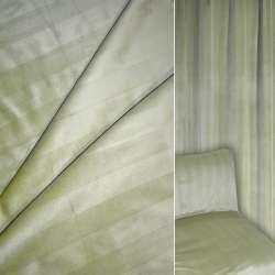 ткань обив. оливковая в полоску (велюр) ш.140 оптом