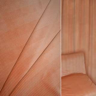 Велюр мебельный в рубчик 5мм в полоску терракотовый светлый ш.140 оптом
