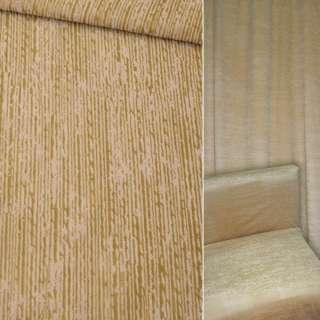 Велюр мебельный со штампом золотистым штрихи бежевый ш.140 оптом