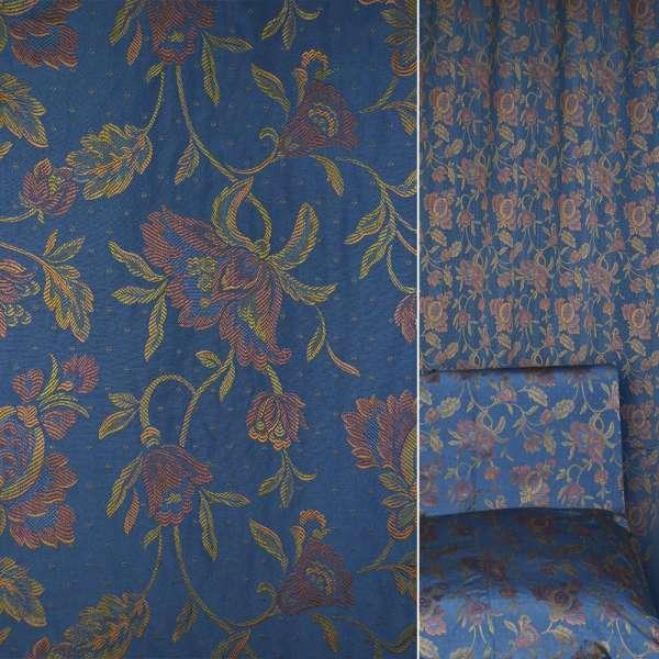 Жаккард мебельный синий в разноцветные цветы ш.140 оптом