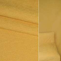 Ткань обивочная желтая однотонная, ш.140