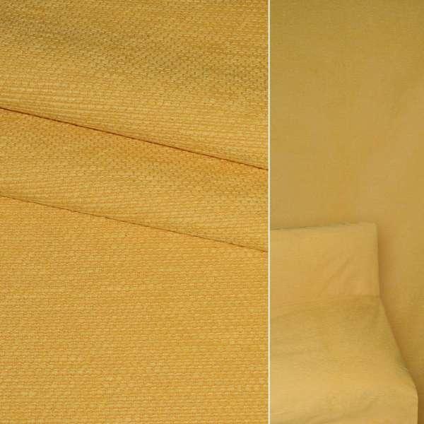 Ткань обивочная желтая однотонная, ш.140 оптом