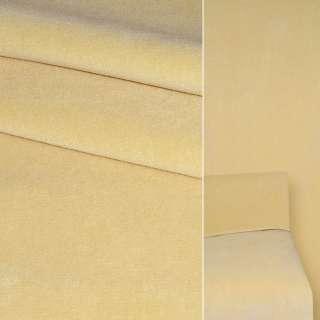 Велюр віскозний меблевий світло-бежевий ш.140 оптом