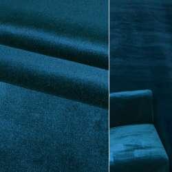 Велюр вискозный мебельный синий ш.140 оптом