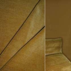 Велюр вискозный мебельный горчичный ш.140 оптом