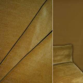Велюр віскозний меблевий гірчичний ш.140 оптом