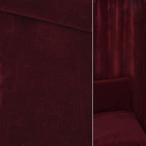 Велюр вискозный мебельный терракотовый ш.140 оптом