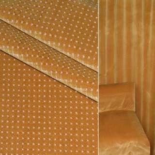 Велюр вискозный мебельный горчичный светлый с белыми точками ш.140 оптом
