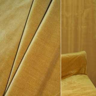 Велюр вискозный мебельный золотисто-желтый ш.140 оптом